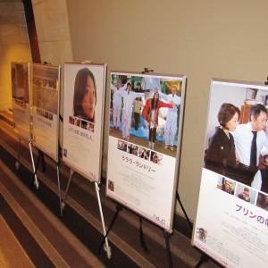 若手映画育成作家プロジェクト作品の上映が行われています!ユナイテッドシネマ豊洲にて