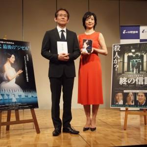 【終の信託】【草刈民代最後のジゼル】ブルーレイ・DVD発売記念イベントレポート