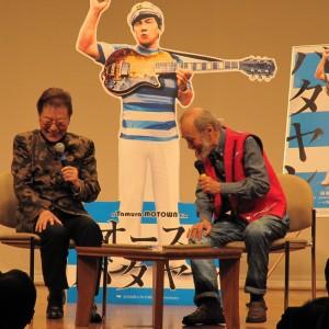 「オース!バタヤン」トークイベントが古賀政男音楽博物館で行われました!(5/2)
