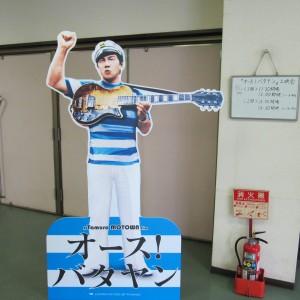 「オース!バタヤン」鶴橋にて御礼試写が行われました!(5/11)