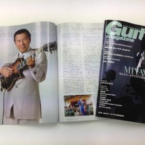 発売中の「ギター・マガジン」でバタヤン特集!