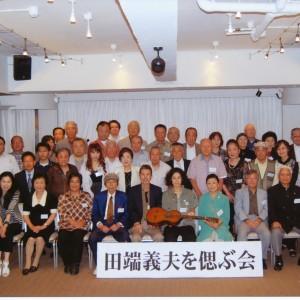 バタヤンを偲んでー田端義夫後援会の催しをレポート(6/23)