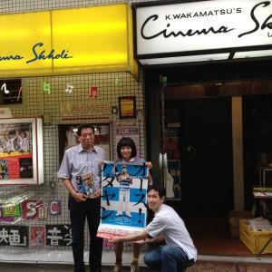 「オース!バタヤン」まもなく名古屋で公開!初日にはバタヤンギター登場!