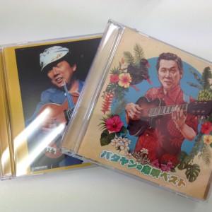 たくさんのバタヤンCDが発売されています!