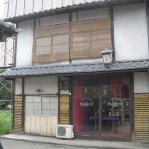 7月19日初日!! 「舞妓はレディ・オープンセットの全貌」 特別展!