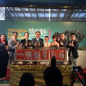 """「舞妓はレディ」映画祭レポート""""台湾 桃園映画祭"""""""