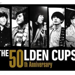 【ザ・ゴールデン・カップス50周年】フジロック出演!