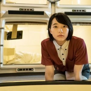 ndjc齋藤栄美監督作品『トーキョーカプセル』他4作品が有楽町スバル座にて公開